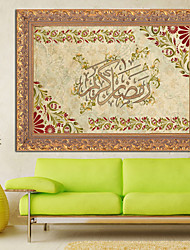 Russian Lace Words Products For Crafts Living Room Diamond Cross Stitch Needlework Wall Home Decor 93*60cm