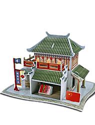 Educación de bricolaje modelo de papel tienda de seda china
