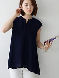 LEYIER® Women's Casual Micro-elastic Sleeveless Long Blouse (Chiffon)