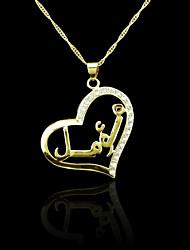 18K plaqué or véritable allah musulman pendentif coeur 3 * 3.8cm