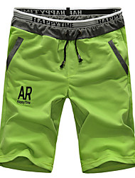 Men's Fashion AR Marker Shorts