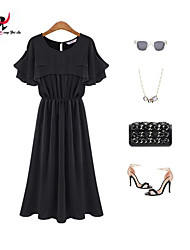 MENGFEILU®Women's Fashion Shawl Tunic Maxi Dresses