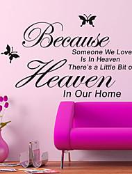 porque alguien que amamos está en el cielo etiqueta de la pared zooyoo8128 decorativa etiqueta de la pared de vinilo removible