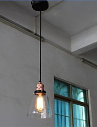 Minimalist Personality Unique Retro Glass Chandelier