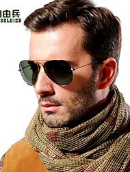 Women's  Men's Black & Silver  Frame Polarized Sunglasses