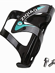 ZIQIAO SH-580 Carbon Fiber Bicycle Bottle Cage