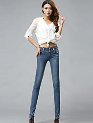 Women's Thin Pencil Jeans
