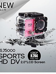 S55 5.0MP CMOS 1080P Full HD Outdoor Sports Digital Video Camera