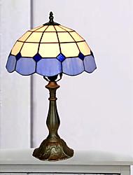 Vídrio - Lámparas de Escritorio - Arca - Tiffany
