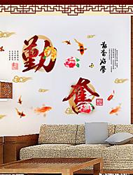 adesivos de parede decalques de parede, parede chinesa pvc trabalhador etiquetas