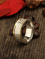 Men's Party/Casual Fashion Serpentine Titanium Steel Rings