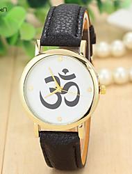 Mulheres Relógio de Moda Quartz Couro Banda Relógio de Pulso Preta / Branco