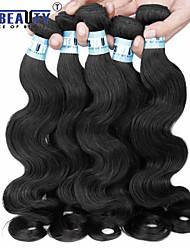 """1 pc / lot 12 """"-30"""" 5a malaysische reine Haarkörperwellen-Menschenhaareinschlagfäden 100% unverarbeitetes malaysischer remy Haar spinnt"""
