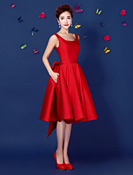 Cocktail Party Dress - Ruby Plus Sizes A-line Straps Short/Mini Satin
