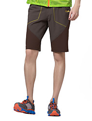 Makino Men's Outdoor Sports Casual Quick Dry Elasticity Pants