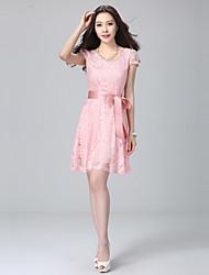 Women's Plus Size Ladies Dress