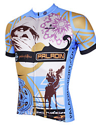 PaladinSport Men's Short Sleeve Cycling Jersey New Style Desert DX524 100% Polyester