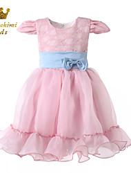 Girl Pink Satin Tulle Lace Blue Belt Flower Girl Dress
