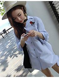 Women's Stand Shirt  Long Sleeve