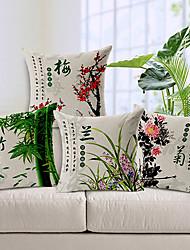 conjunto de quatro tradicionais Flores chinesas de algodão / linho capas de almofadas decorativas