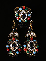 Vely Women's Fashion Vintage Emerald Glass Earring+Rings Jewelry Set