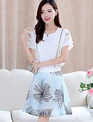 Women's Elegant Print Two Piece Suit(T-shirt&Skirt)