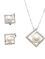 Elegant Shell Pearl with Square Twisted Frame Pendant Necklace and Earrings Set - 2 Colors Available