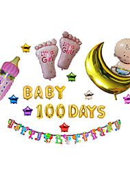 золото алюминиевой фольги мембраны детские 100 дней празднования буквы партия шары (случайный цвет)