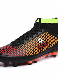 Men's Athletic Shoes Spring / Summer / Fall / Winter Styles Leather Athletic / Casual Flat Heel Lace-up Soccer