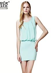 Women's Sexty OL Style Bodycon Mini Dress