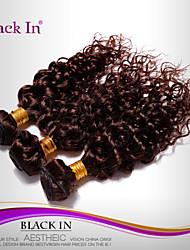 "3 Pcs Lot 12""-30"" Brazilian Deep Curl Wefts Dark Brown Remy Human Hair Weave Tangle Free"