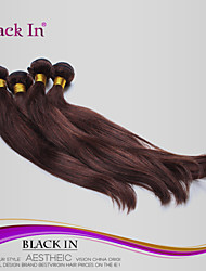 "4Pcs/Lot 8""-28"" Unprocessed Brazilian Virgin Hair Chocolate Brown Straight Human Hair Weave  Tangle Free Hair Extensions"