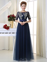 Formal Evening Dress - Elegant Sheath / Column Bateau Floor-length Chiffon with Appliques Beading Sequins