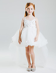 Ball Gown Court Train Flower Girl Dress - Satin/Tulle Sleeveless