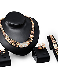 Women Wedding Jewelery Bridal Full Diamond Square Necklace Earrings Adjustable Ring Bracelet Four Sets
