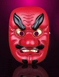 New Cool Japanese Samurai Monster Dog Mask Cosplay Mask Masquerade For Halloween Party Carnival (1 Pc)