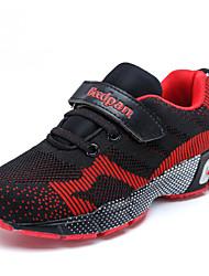 BOY - Sneakers alla moda - Comoda / Modelli / Punta arrotondata / Chiusa - Materiali personalizzati / Finta pelle