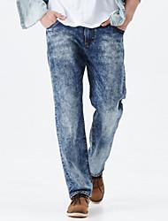 LEEPEN Men's New Fashion Straight Jeans.