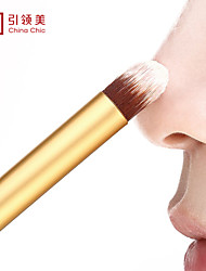 Chinachic Nose Highlight Brush