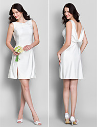 Short/Mini Jersey Bridesmaid Dress Sheath/Column Cowl