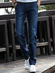 Jeans men straight men loose big yards joker leisure men's fashion tide long pants