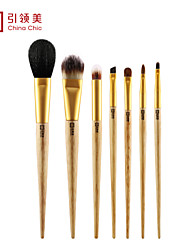 Inlinmay 7 Make Up Brush Set