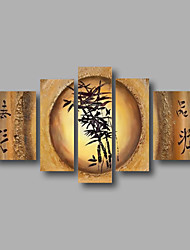 Ready to Hand Stretched Framed Hand-Painted Oil Painting on Canvas Wall Art Abstract Beige Bamboo Five Panels