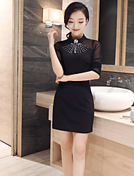 Women's Solid White  Black Dress  Bodycon Stand Long Sleeve