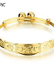 OPK®Children 18 K Gold Bracelet Good Boy