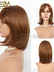 12inch Bob Hairstyle with Bangs None Lace Wigs Beautiful Charming Capless Human Hair Wigs for Women Brown Color