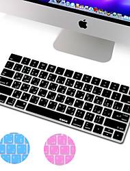 XSKN língua árabe capa ultra fino de silicone pele teclado para a magia teclado 2015 versão de layout nos