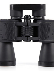 HD Stabilized Wide-angle Telescope OUJIN Black Deer 8x50 Binoculars