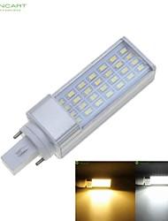 9W G24 LED Bi-Pin lamput Pyörivä 28 SMD 5630 750-850 lm Lämmin valkoinen / Kylmä valkoinen Himmennettävä / Koristeltu AC 85-265 V 1 kpl