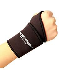 Handgelenkstütze Sport unterstützen Einstellbar / Atmungsaktiv / Einfaches An- und Ausziehen / DehnbarSkifahren / Camping & Wandern /